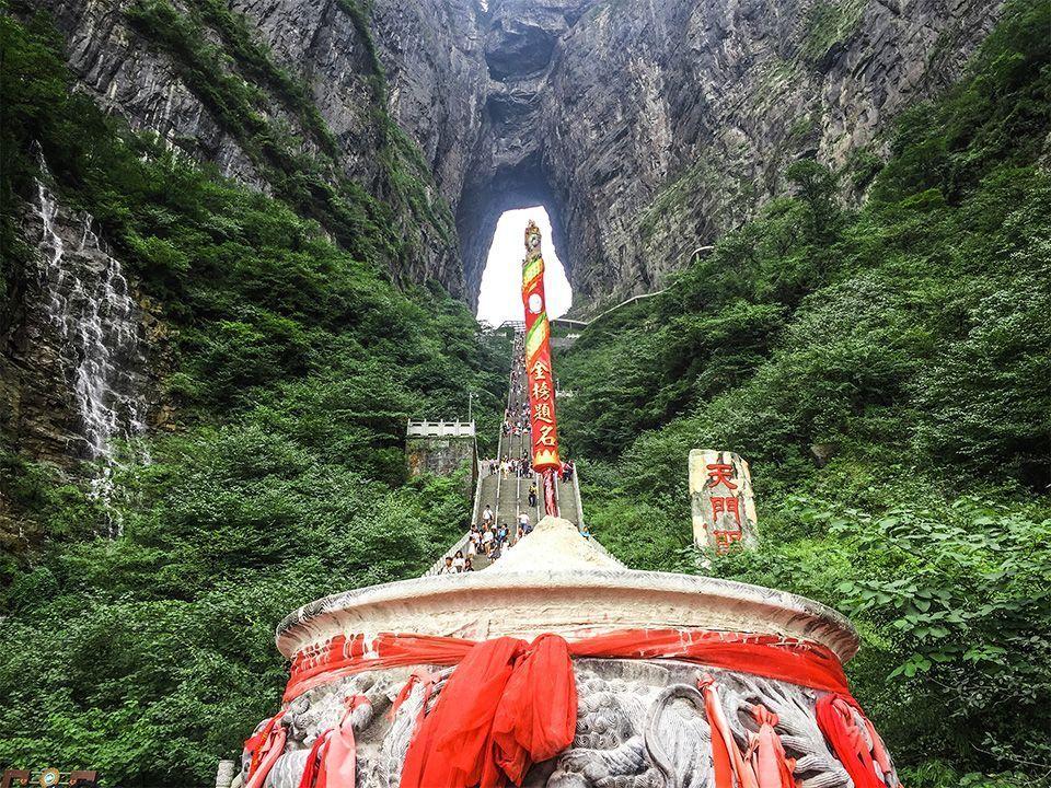 Tianmen Mountain como llegar